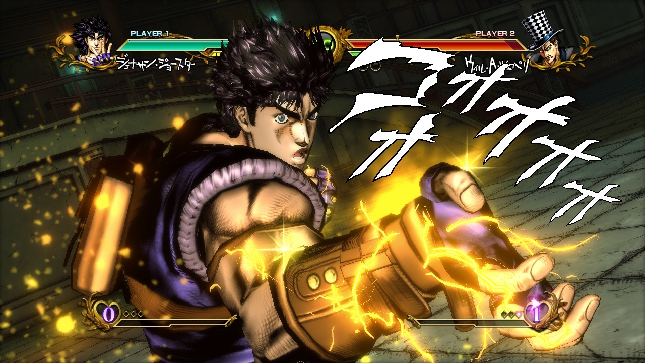 JoJo's Bizarre Adventure : All Star Battle Playstation 3 | 5