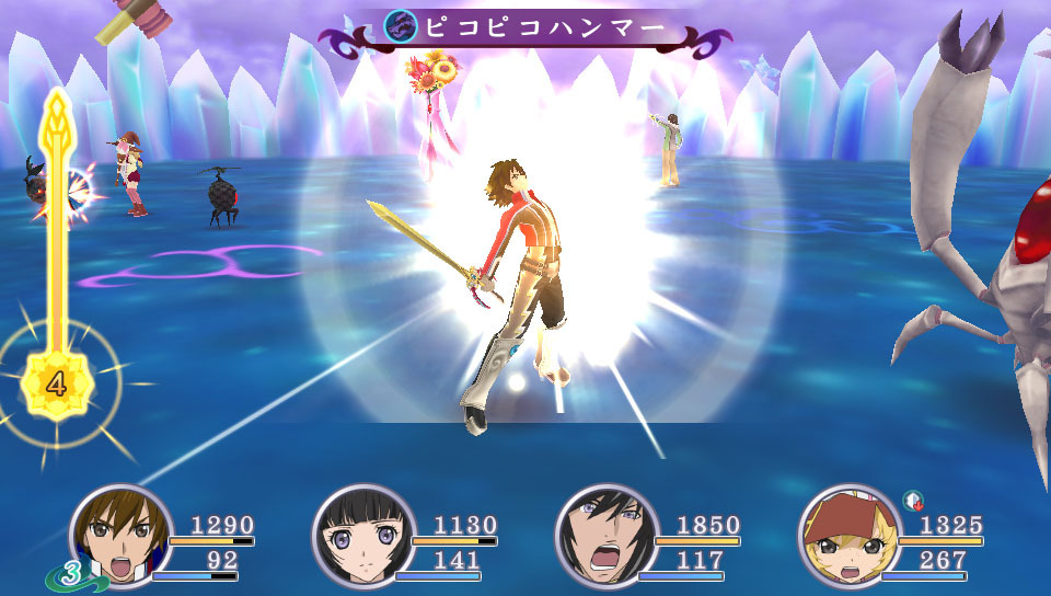 Tales of Hearts R Next Generation Portable | 2
