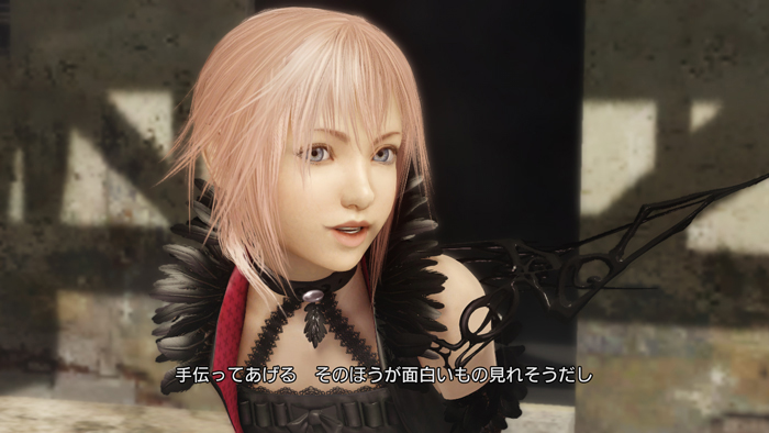 Lightning Returns : Final Fantasy XIII Playstation 3 | 1