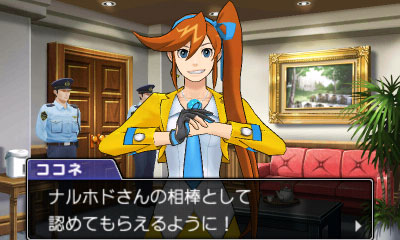 Ace Attorney 5 Nintendo 3DS | 3